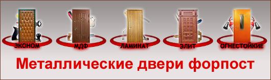 Выбираем стальные двери.